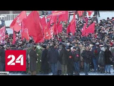 Человек, перевернувший мир: 93 года назад не стало Ленина (видео)