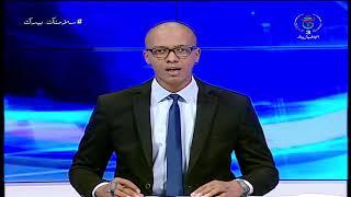 أهم قرارات رئيس الجمهورية السيد عبد المجيد تبون بعد إجتماع مجلس الوزراء