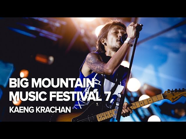 Big Mountain Music Festival 2015 #BMMF7 at Kaeng Krachan