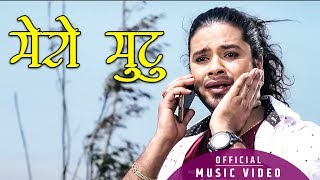 Puskal Sharma - Mero Mutu