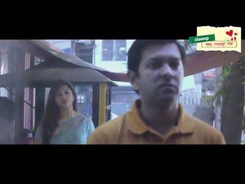 tahsan new natok 2016 ||. চিনিগুঁড়া প্রেম Closeup 'কাছে আসার সাহসী গল্প' এর নাটক