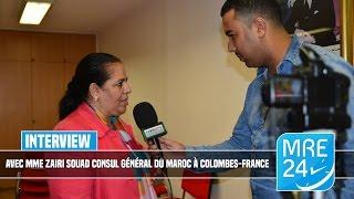 Colombes France  city photo : Avec Mme Zairi Souad Consul général du Maroc à Colombes-France