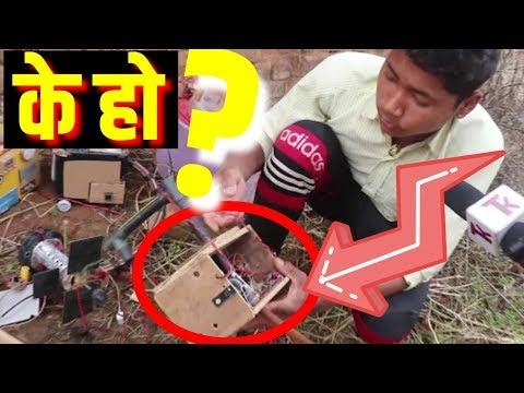 (नेपालमा के भयो हेर्नुहोस.. 10 मा पढ्ने भाईले यस्तो सामान बनाए Bhagya Neupane, Ganesh Bhattarai - Duration: 23 minutes.)