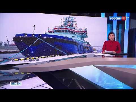 Первый неатомный ледокол Обь отправится в порт Сабетта. Канал Россия 24