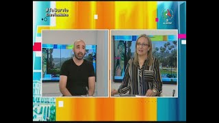 Bonjour d'Algérie - Émission du 8 septembre 2020