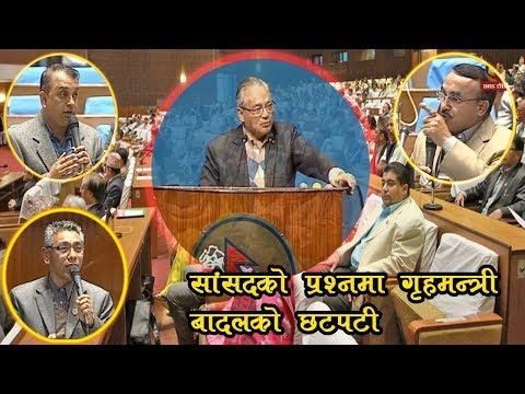 (प्रहरीले इन्काउण्टर त गरिहाल्छ नि || Q & A with home Minister Ram Bahadur thapa - Duration: 20 minutes.)