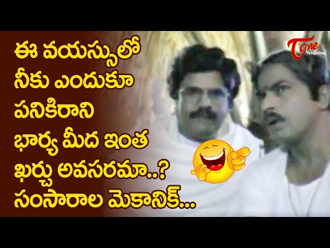 Ultimate Scene From Dasari Narayana Rao's Samsarala Mechanic | TeluguOne