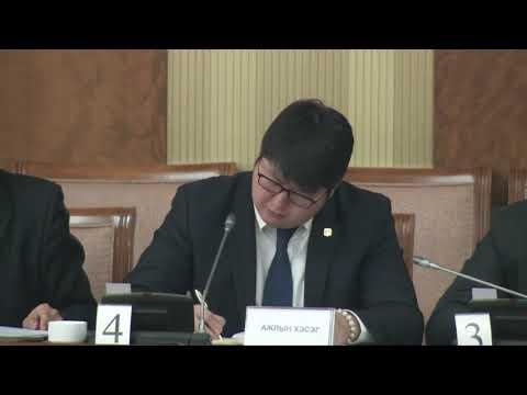 Ж.Ганбаатар: Улаанбаатар хот 2020, 2021 онд 100 хувь утаагүй болж чадах уу?