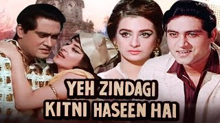 Nonton Yeh Zindagi Kitni Haseen Hai Full Movie | Joy Mukherjee Hindi Movie | Saira Banu | Bollywood Movie Film Subtitle Indonesia Streaming Movie Download