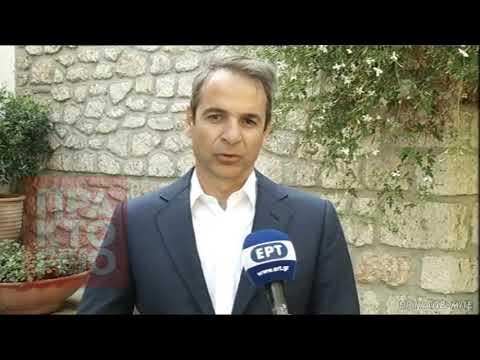 Κυρ. Μητσοτάκης: Ξεχωριστή και δύσκολη μέρα για την παρτίδα