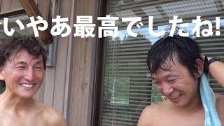 次は11月だ!!!http://www.withme-racing.com/soukoukai2/off-tre/main.htm丸山さんホントにありがとうございました!ホワイトベース