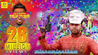 Minnaminni Song From Kattappanayile Ritwik Roshan