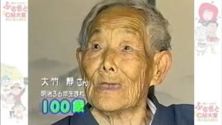 100歳のことば