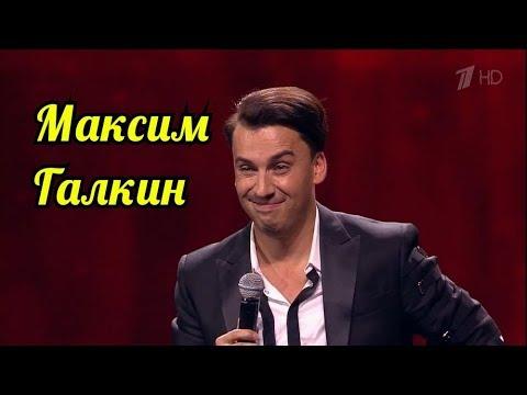 \Концерт Максима Галкина от 2.07.2017\ - DomaVideo.Ru