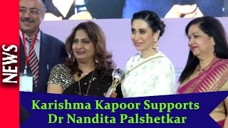 image of Latest Bollywood News - Karishma Kapoor Supports Dr Nandita Palshetkar - Bollywood Gossip 2017