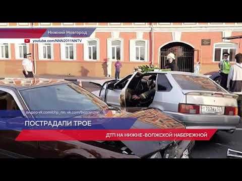 Авария на Нижневолжской