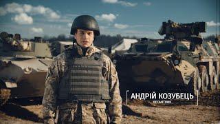 Безкоштовна гаряча лінія: 0 800 50 00 51 Додаткова інформація щодо служби за контрактом у Збройних Силах України: www.mil.gov.ua/contract