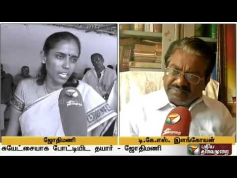 Aravakurichi-constituency-not-allotted-to-Congrees-Jothimani-vs-TKS-Elangovan