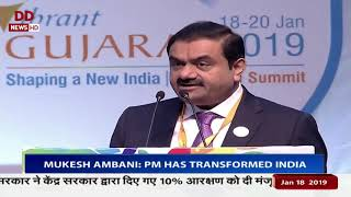 Indian industry hails PM Modi's leadership at Vibrant Gujarat Summit