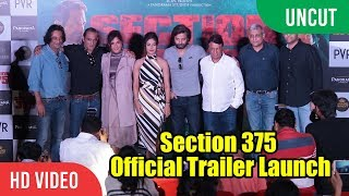Section 375 Official Trailer Launch | Akshaye Khanna, Richa Chadha,Ajay Bahl