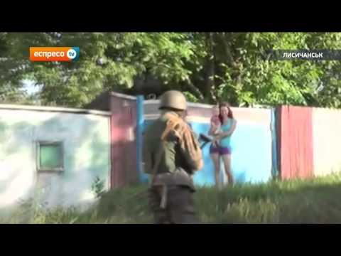 Страшные зверства укров в Лисичанске - DomaVideo.Ru