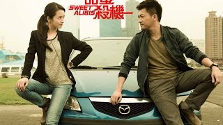 Nonton Sweet Alibis  Full Movies Film Subtitle Indonesia Streaming Movie Download