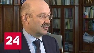 Михаил Задорнов: в 2017 году будет очень низкая инфляция