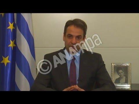 Κυρ. Μητσοτάκης: Ο κ. Τσίπρας ζημιώνει τη χώρα. Πρέπει να φύγει τώρα