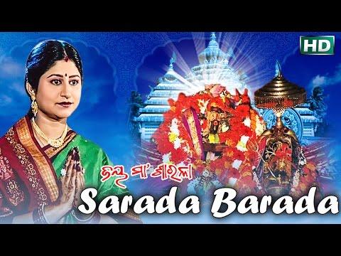 Video SARADA BARADA ସାରଦା ବରଦା || Album-Jay Maa Sarala || Namita Agrawal || Sarthak Music download in MP3, 3GP, MP4, WEBM, AVI, FLV January 2017