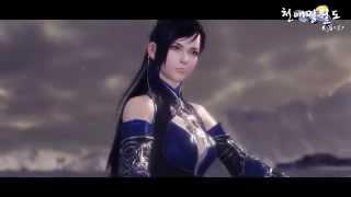 Видео к игре Moonlight Blade из публикации: Moonlight Blade — Анонс корейской версии и трейлер к G*Star 2015