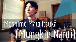 Video Moshimo Mata Itsuka【Mungkin Nanti】(Ariel) Cover by Japanese Singer MP3, 3GP, MP4, WEBM, AVI, FLV April 2019