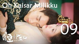 Video 【Indo Sub】Oh Kaisar milikku丨 Oh! My Emperor 09 MP3, 3GP, MP4, WEBM, AVI, FLV Juli 2018