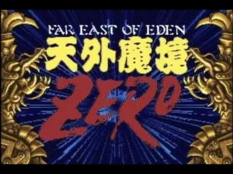 Far East of Eden : Zero Super Nintendo