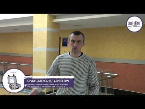 """Семинар по программе """"ПРОФИ"""" (2017)"""