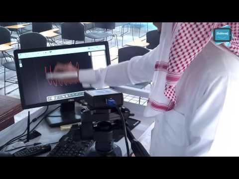 تحويل شاشة الكمبيوتر الى تفاعلية باستخدام جهاز آي سبورة