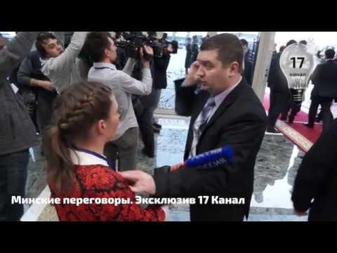 """Журналистке канала """"Россия 24"""" закрыли рот"""