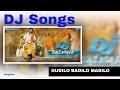 Gudilo Badilo Madilo Vodilo Full Song With Lyrics | DJ Songs | Allu Arjun | Pooja Hegde | DSP |Song|