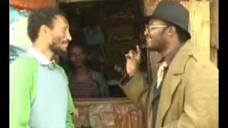Ethiopian Comedy Wende Lege Terabe