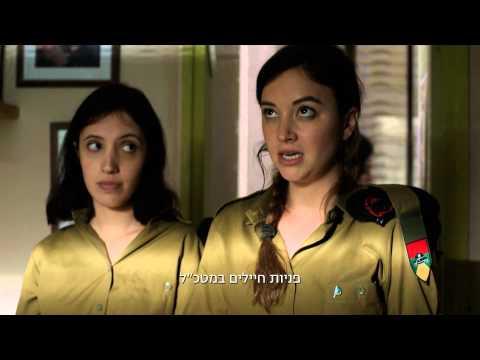 """""""Zero Motivation"""", la nouvelle comédie israélienne sur les femmes dans l'armée, remporte le prix du Meilleur Scénario au Festival du Film de Tribeca de New York"""