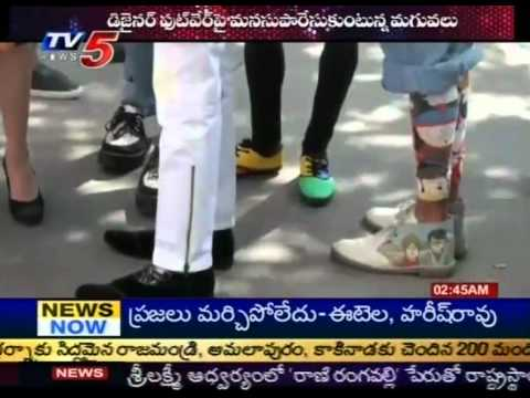 Youth Crazy On Designer Footwear (TV5)
