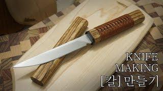 Download Video 그냥 멋있는 칼만들기 / knife making  -  tanto knife MP3 3GP MP4