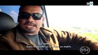 Les Marocain du futur : Curva Che, flagrants délits d'exaltation