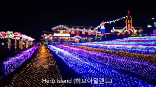 Pocheon-si South Korea  city photos gallery : Traveling in Pocheon city for 2 days & 1 night!