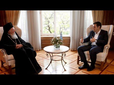 Συνάντηση του Αλέξη Τσίπρα με τον Οικουμενικό Πατριάρχη Βαρθολομαίο