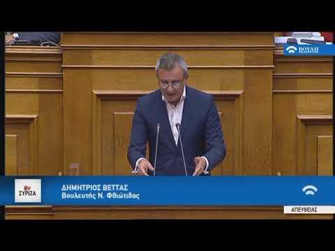 Δ.Βέττας  (Γεν.Εισ.ΣΥΡΙΖΑ)(Προϋπολογισμός 2018)(11/12/2017)