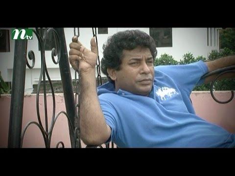 Bangla Natok Chander Nijer Kono Alo Nei l Episode 59 I Mosharraf Karim, Tisha, Shokh lDrama&Telefilm