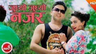 Judhyo Judhyo Najar - Dev Birahi & Purnakala BC Ft. Karishma Dhakal & Madan