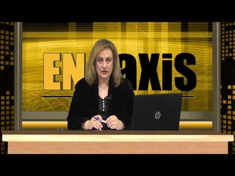 ENTaxis -ep71- 26-06-2017 με την Φιλοθέη Μακριδάκη