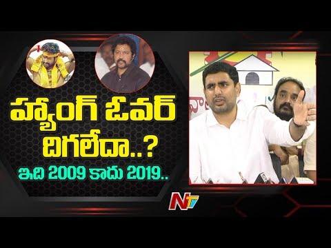 Nara Lokesh Counter To Vallabhaneni Vamsi Over Jr NTR Issu