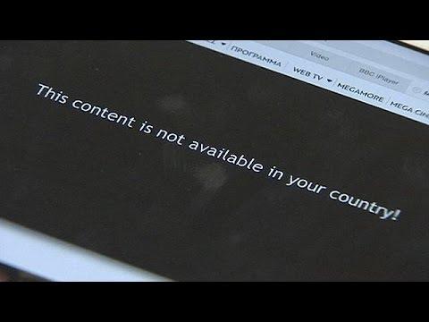 Κομισιόν: Ανοίγουν τα σύνορα για το ψηφιακό περιεχόμενο εντός ΕΕ